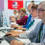 НКО могут освободить от оценки деятельности для включения в реестр