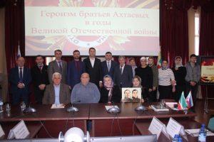 Воронежские общественники в Чечне приняли участие в «круглом столе», посвящённом героям ВОВ