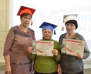 На базе Опорного университета будет реализован просветительский курс для  пенсионеров «Навигатор безопасности активного поколения»