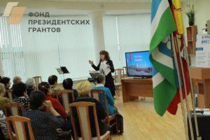 Активная жизнь россошанских пенсионеров
