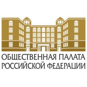 10 февраля в Общественной палате РФ прошли вторые общественные слушания на тему «Сниффинг — угроза подростковой токсикомании, анализ проблемы, механизмы преодоления. Региональные законодательные инициативы».