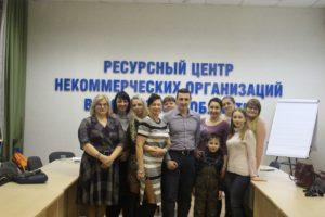 12 февраля 2020г. прошёл мастер-класс «Безопасность современной женщины» организованный «Школой семейной безопасности» и Ресурсным центром НКО по Воронежской области.