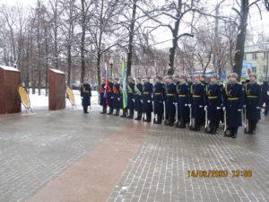14.02.2020 г у памятника Воронежцам погибшим в локальных конфликтах состоялось ежегодное торжественное мероприятие – почтение памяти погибших.