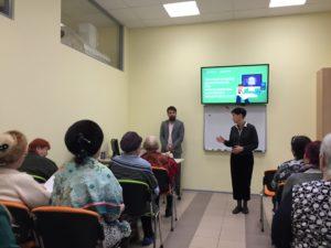 Состоялось первое занятие по обучению кибербезопасности для пенсионеров и инвалидов Советского района.