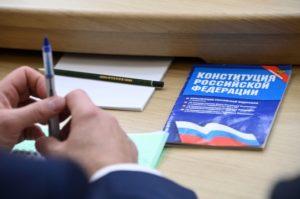 «Президент в целом поддерживает»: в Конституции могут закрепить содействие некоммерческим организациям