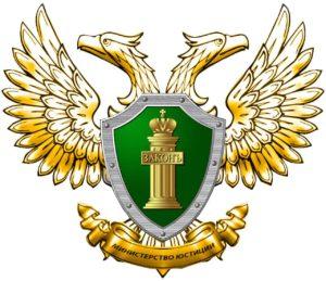 Управление Минюста России по Воронежской области (далее – Управление) информирует о необходимости предоставления некоммерческими организациями ежегодной отчётности в срок не позднее 15 апреля 2020 года.