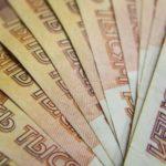 В Воронеже многодетные семьи получат 5 тысяч на каждого ребенка на карту