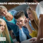 В рамках акции #МЫВМЕСТЕ начала работу платформа для социальных предпринимателей