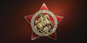 Проект «Бессмертный полк – онлайн» стартовал
