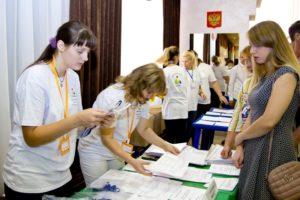 """Волонтерский центр """"Абилимпикс"""" объявляет о проведении конкурса """"Лучший Волонтер """"Абилимпикс"""""""
