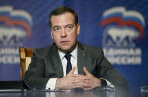 Дмитрий Медведев: «Наша задача – не похоронить НКО»