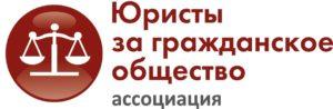 Приглашаем на вебинар на тему документального оформления решений органов управления НКО