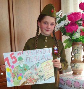 Общественники из Кантемировского района активно реализуют проект «Великой Победы немеркнущий свет»