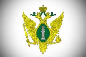 Сроки сдачи отчётности НКО в Минюст продлены