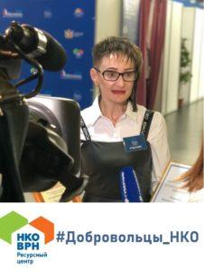 Интервью с Натальей Коржовой в рамках рубрики #Добровольцы_НКО