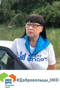 «Солнечные волонтёры» Любови Волковой
