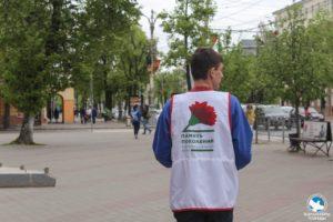 Прими участие в акции #краснаягвоздика!