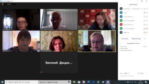 Семилукское районное общество инвалидов провело онлайн-семинар «Эффективная работа НКО в режиме ограничительных мер»