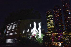 25 июля 2020 года поисково-спасательный отряд «ЛизаАлерт» разместит в воронежском парке «Алые Паруса» инсталляцию «Памятник вечной надежды»