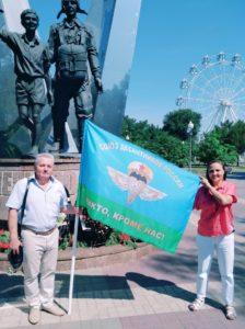 «Союз десантников Воронежской области» организовал автопробег в честь 90-летия ВДВ