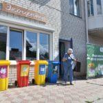 В Воронеже открылся Экоцентр «Зелёный дом»