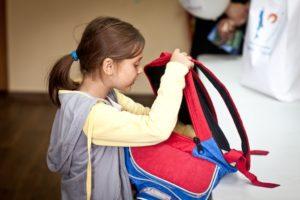 Благотворительный фонд помощи детям «БЛАГО» объявляет сбор школьных принадлежностей для воспитанников интернатов