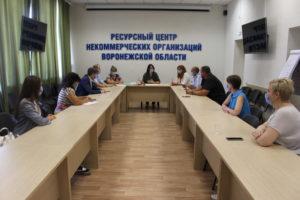 В Ресурсном центре НКО обсудили вопросы развития массового спорта