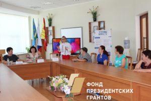 О реализации проекта «Активная жизнь – рецепт долголетия людей серебряного возраста Россошанского муниципального района»