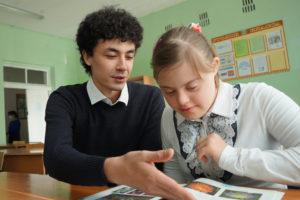 В «Яндекс. Учебник» опубликован бесплатный курс по инклюзии для учителей