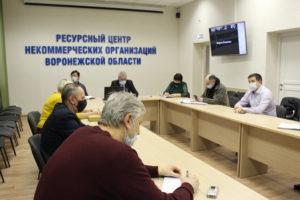 Круглый стол «Имущественная поддержка СО НКО на территории Воронежской области»
