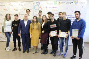 Стартовал Второй обучающий курс от ВРОО «Молодое Черноземье»