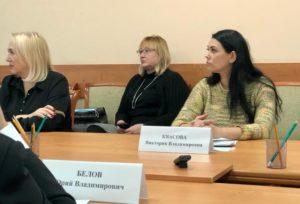 В Воронеже прошёл круглый стол на тему девиантного поведения молодёжи