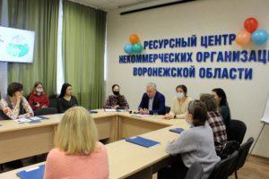 В Ресурсном центре НКО обсудили варианты помощи пожилым людям