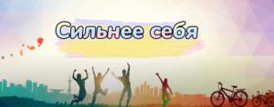 Видеоочерк о Юлии Шестых
