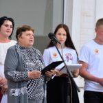 Старт молодёжного видеомарафона «Мы – за дружбу и мир!», посвящённого Дню России