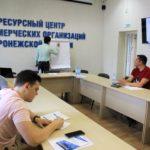 Ресурсный центр НКО – площадка для обучающих семинаров по экспортным проектам