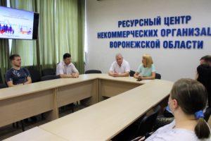 В Ресурсном центре НКО обсудили возможности трудоустройства