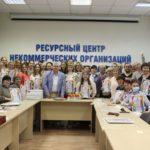 В Ресурсном центре НКО подвели итоги благотворительного фестиваля «Добрый край Воронежский»