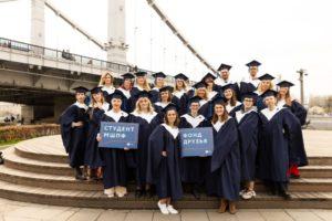 Обретая смысл: открыт набор студентов на новый курс в Московскую школу профессиональной филантропии