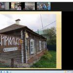 АНО «Сердцем не стареть» провела онлайн-экскурсию по малой родине