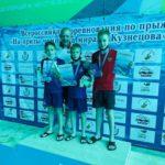 Юные воронежцы получили 3 золотых медали на всероссийских соревнованиях