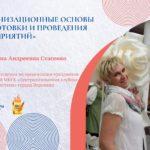 Воронежцам расскажут, как организовать городской фестиваль своими силами
